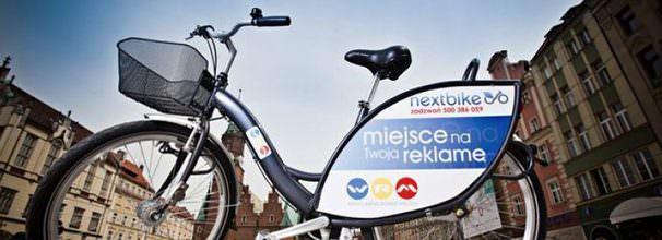 Аренда велосипеда во Вроцлаве