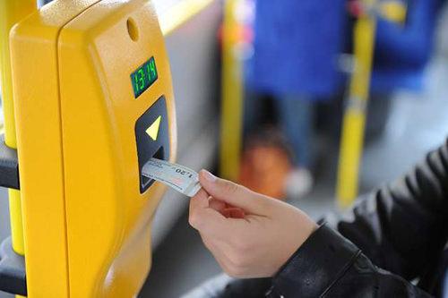 Касовник - компостер чтобы пробить билет